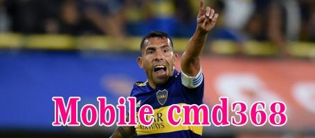 Mobile cmd368 เข้าถึงเว็บพนันออนไลน์นี้ได้โดยตรง